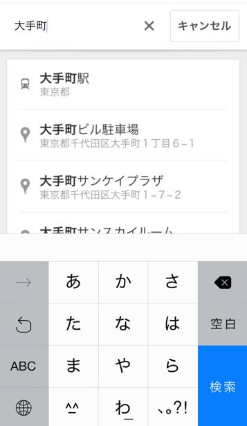 google-maps_001