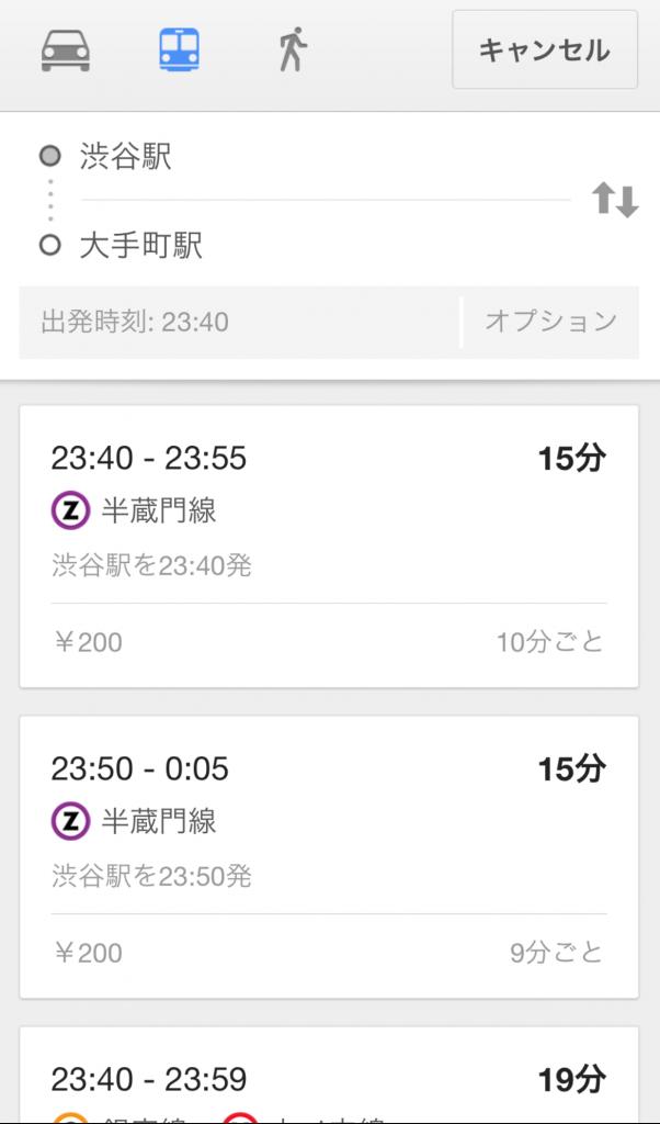 google-maps_002