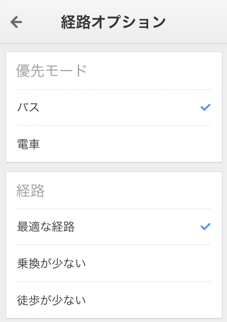 google-maps_004