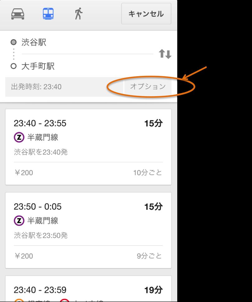 google-maps_005