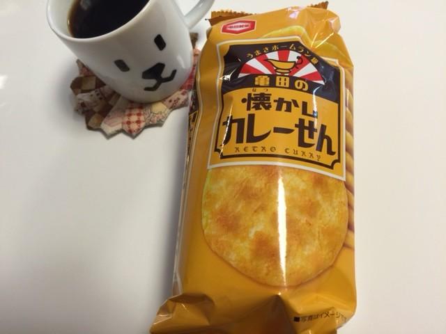 東京は上野が誇る牛丼屋、牛の力!濃厚な「牛力丼・白」で元気になったよ