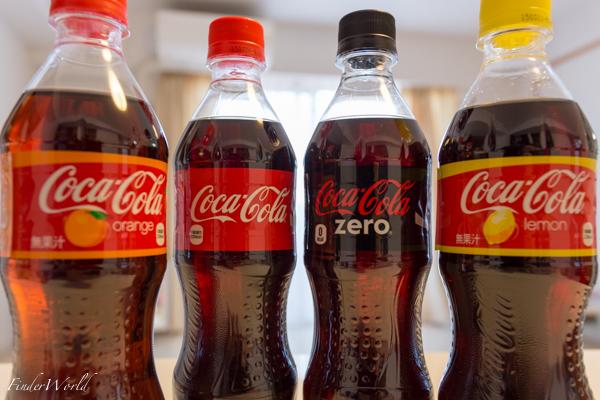 大好きなコカコーラ4種を飲み比べた結果、私が出した結論