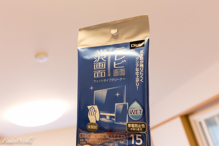 EOS 6D:EF35mm f/2 IS USM