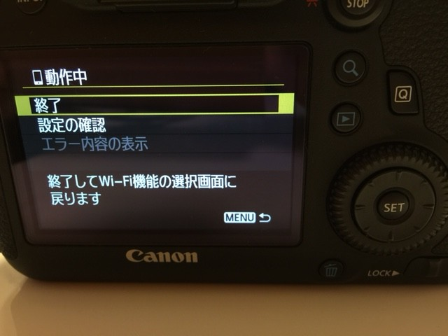 eos-remote初期化03