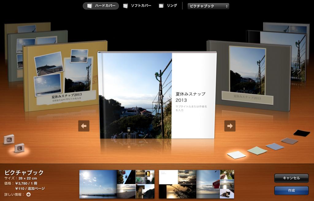 iPhoto_03