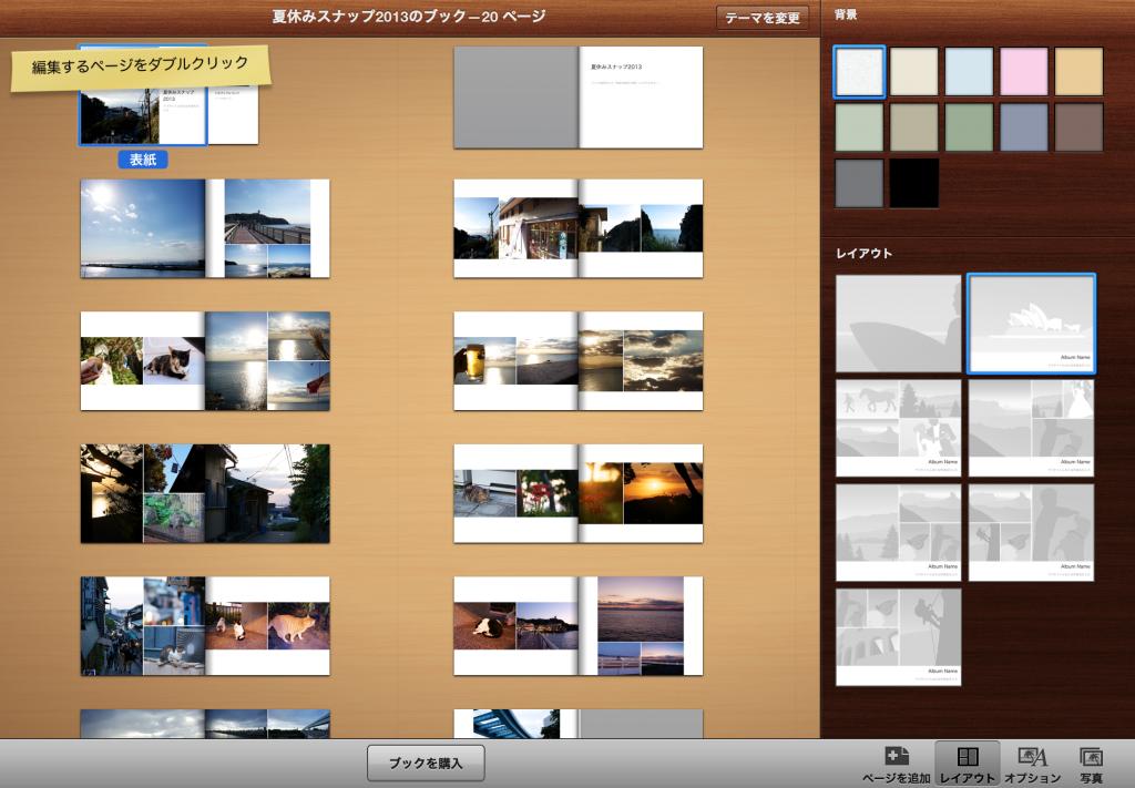 iPhoto_04