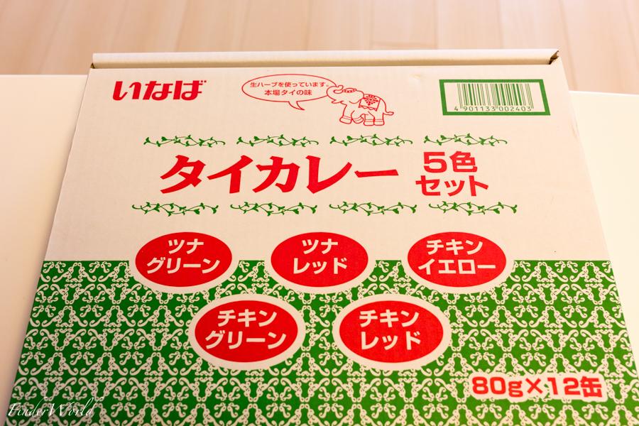 Amazonで「いなば タイカレー」5色セット注文!パンのお供にピッタリ