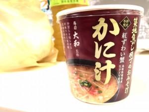 マルコメの『カップ大和寿司監修 かに汁』が本格的!コンビニで気軽に買えてしまうとは良い時代になったものだ