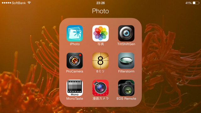 iOS8ではiPhotoアプリを使用できないことを今日知りました・・・今更ですが