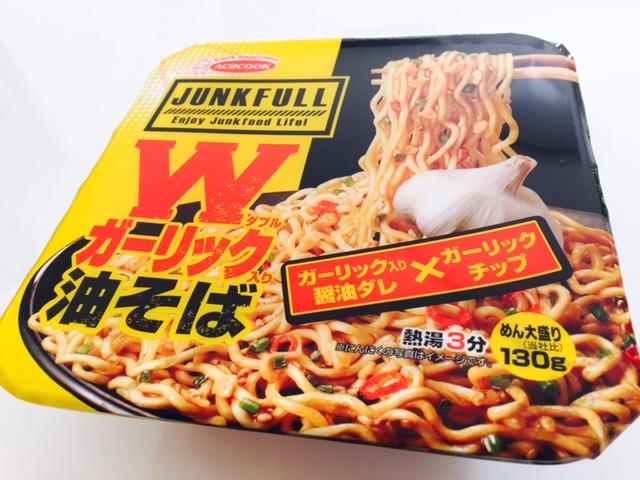 エースコックWガーリック入り油そばをさらに美味しく食べる方法