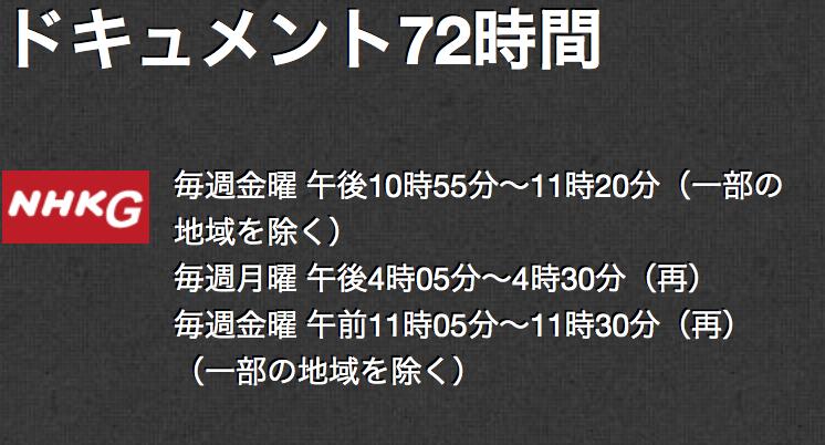 スクリーンショット 2015-02-27 23.39.16