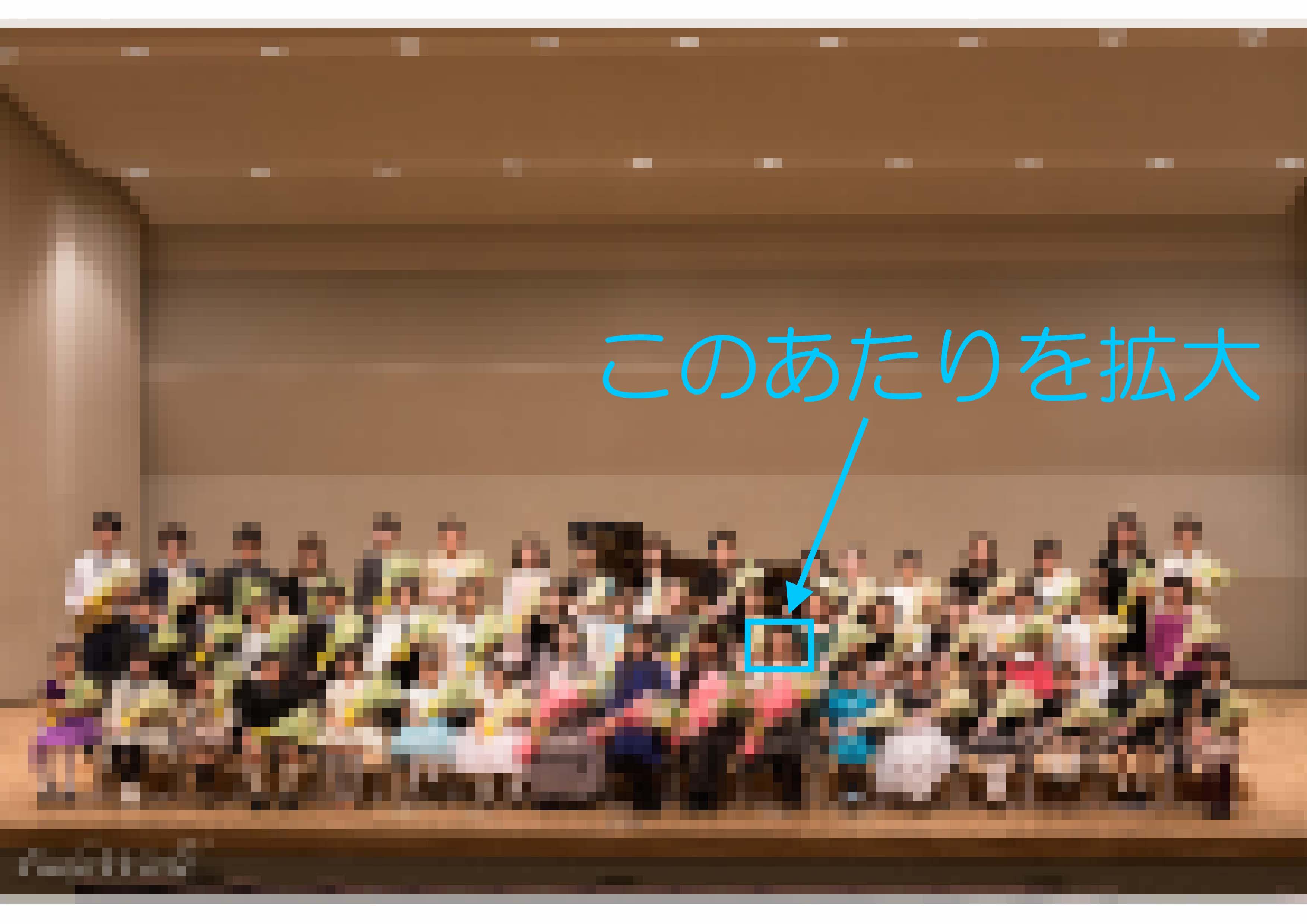 6D_EF70-200 2