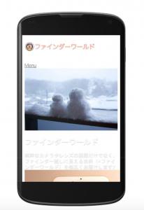 スクリーンショット 2015-02-26 23.56.47