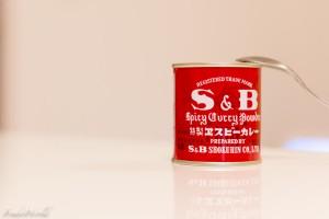 簡単!エスビー(S&B)赤缶カレー粉の開け方
