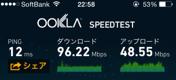 自宅WiFi