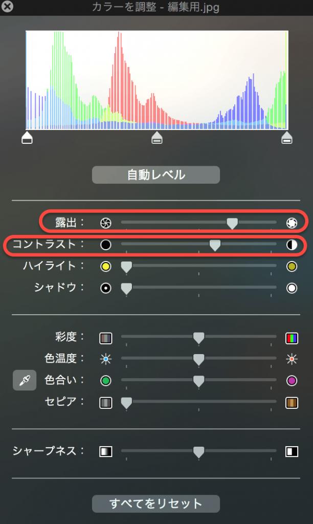 編集パターン01
