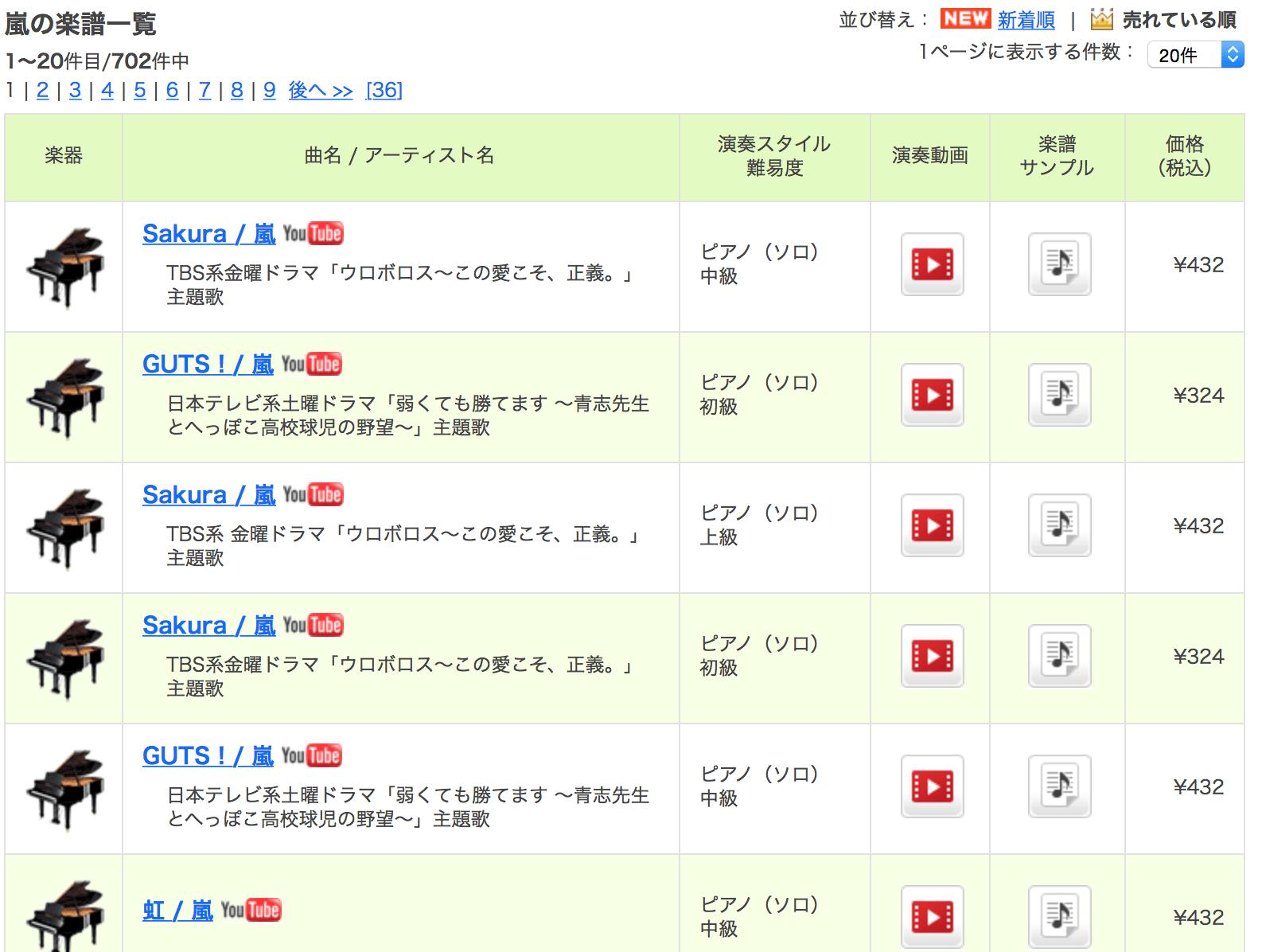 スクリーンショット 2015-04-26 10.42.45