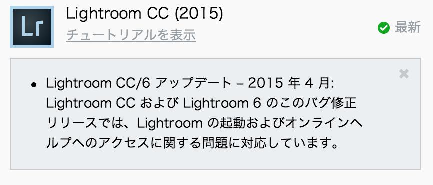 スクリーンショット 2015-05-01 12.04.49