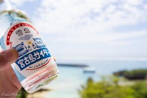 宮古島サイダーは雪塩味でシュワっと美味しい♪熱中症対策にも良さそうね