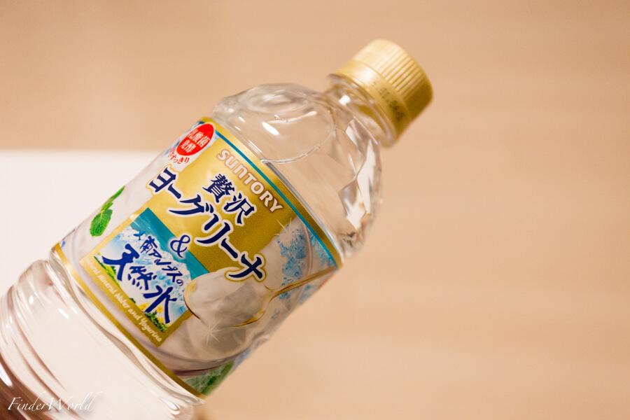 サントリーの贅沢ヨーグリーナ&南アルプス天然水はサッパリしたヨーグルト味で暑い季節にピッタリな爽やかさ