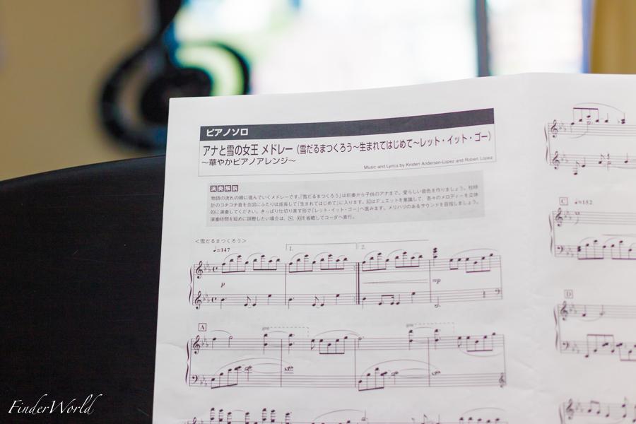 ぷりんと楽譜がすごい!クラシックピアノはもちろん、ボカロや嵐のようなPOPSもコンビニ印刷できちゃう