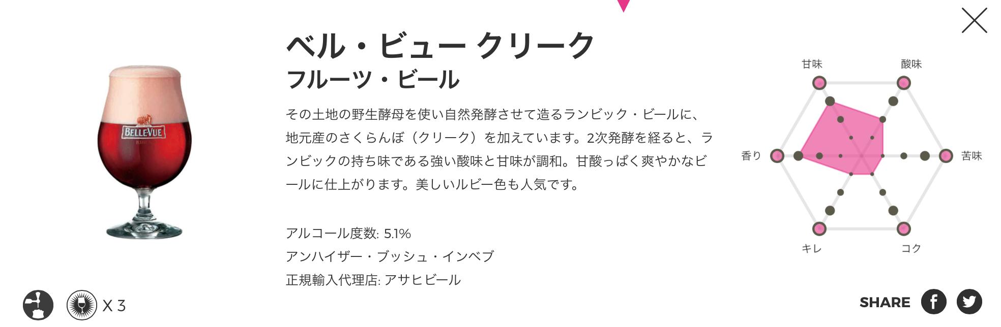 スクリーンショット 2015-05-10 10.46.30