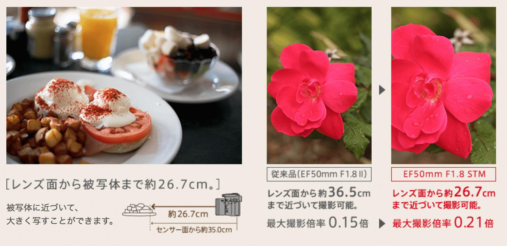 スクリーンショット 2015-05-11 23.49.44