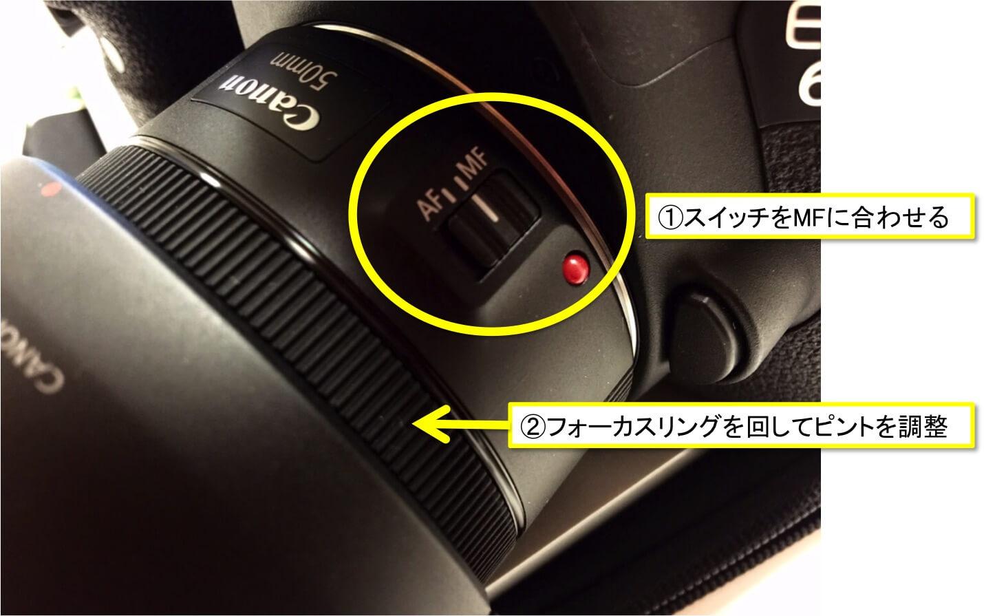 設定例 (レンズはEF50mm F1.8 STM)