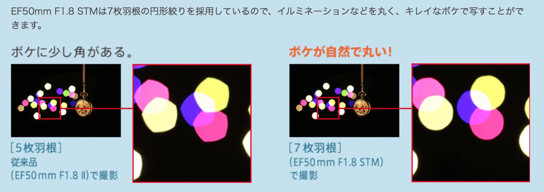 スクリーンショット 2015-05-11 23.37.04