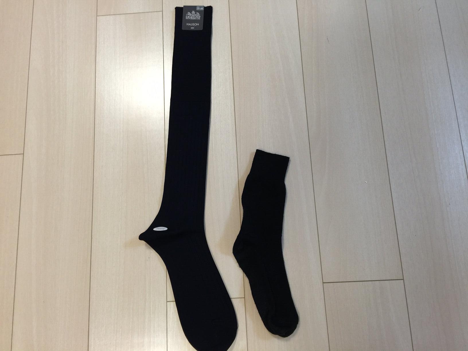 ロングホーズと通常の靴下比較