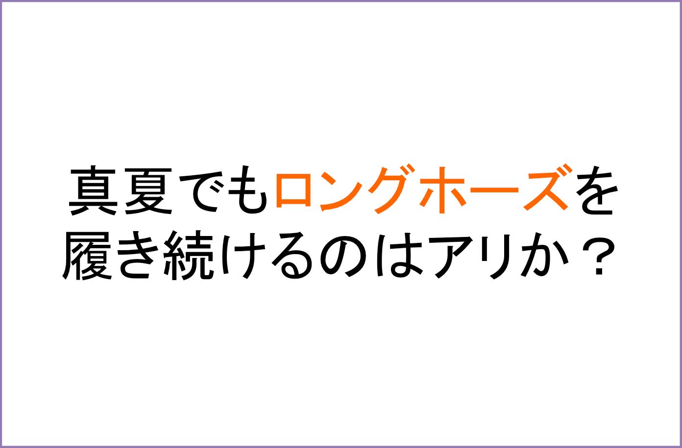 京都のクラフトビール「京都クラシック レッドエール」。お米を使った飲みやすい和風テイストがGood !