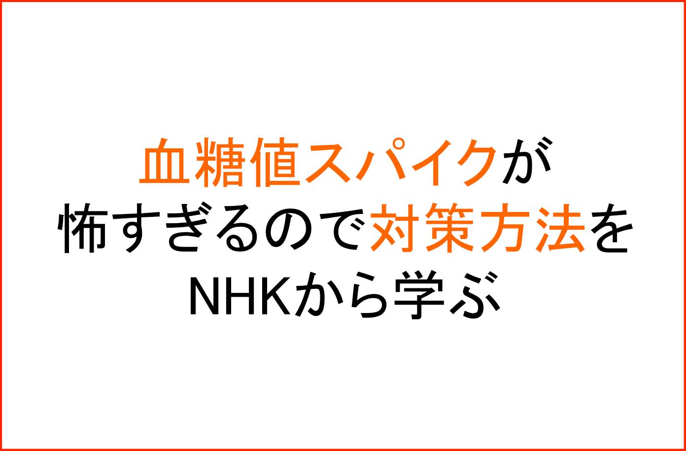 サンクトガーレン「甘熟桃のエール」が旨すぎた!横浜オクトーバーフェスト限定ビールとのこと!