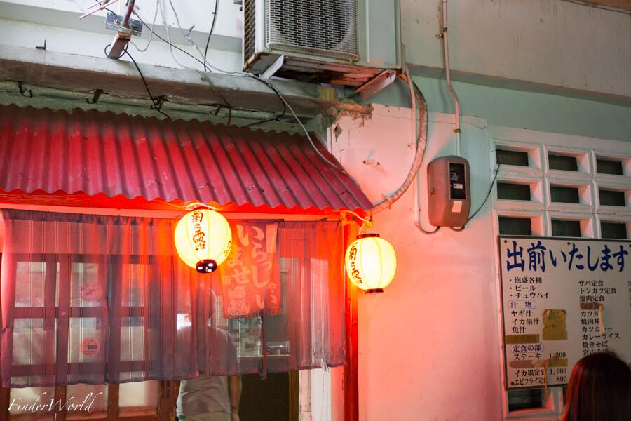 宮古島でヤギ汁を食べるなら「野咲家」がオススメ!地元の方一押しの食べ方で最高旨かった!