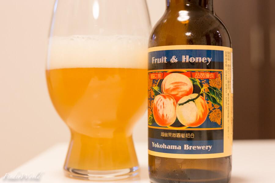 横浜ビール「綱島桃エール」に出会えた奇跡に乾杯。幻の桃を使ったビールに舌鼓を打つ。
